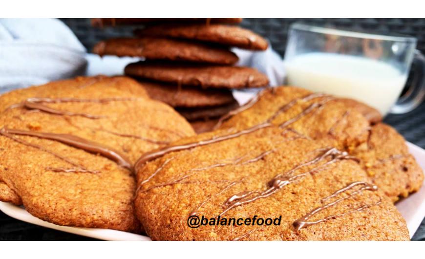 Gluténmentes csokis keksz